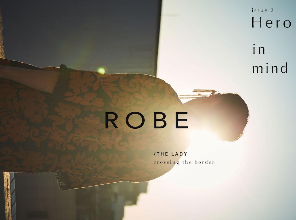ROBE タブロイド ROBEtabloid ピンクと真実 heroinmind ヒーローと私 スタイラー