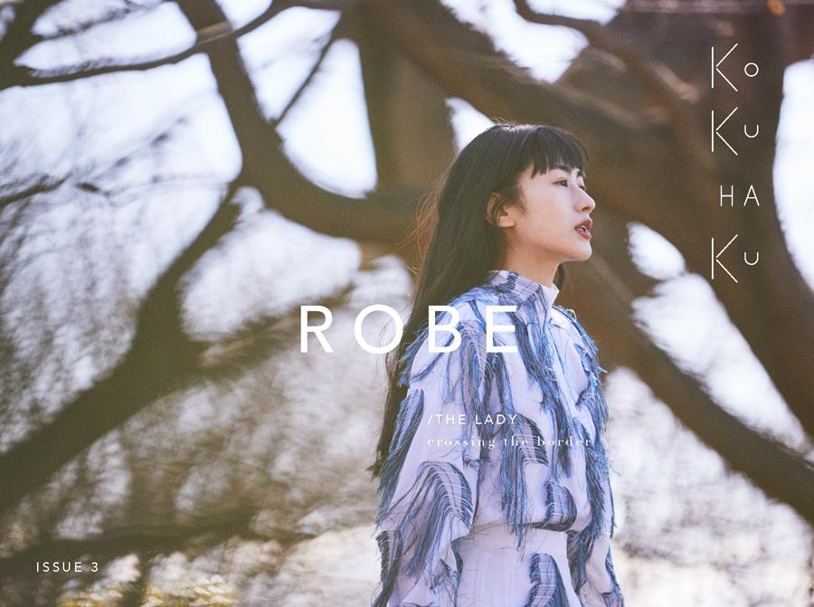 ROBE issue3 KOKUHAKU